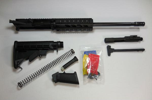 "16"" blackout rifle kit 7"" quadrail without 80% lower"
