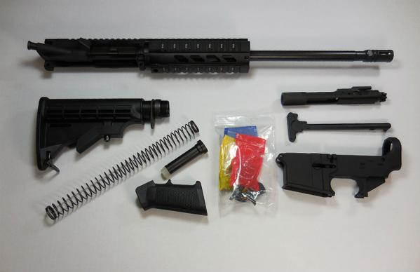 "16"" blackout rifle kit 7"" quadrail with 80% lower"