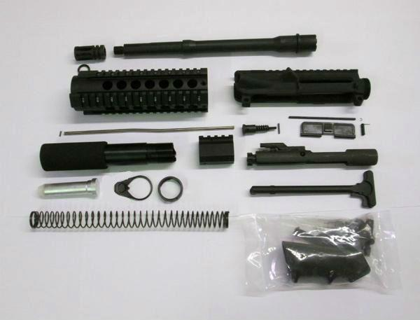 10.5 ar-15 pistol kit no lower