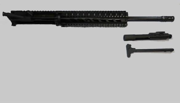 7.62x39 16 inch upper with bolt carrier and charging handle