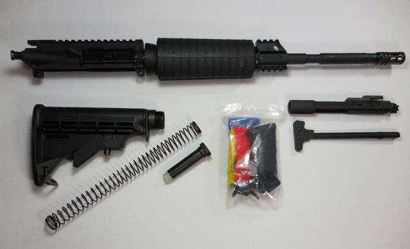 16 inch rifle kit with upper assembled without lower receiver