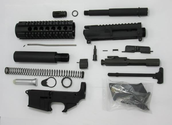 300 blackout pistol kit with 80 percent lower