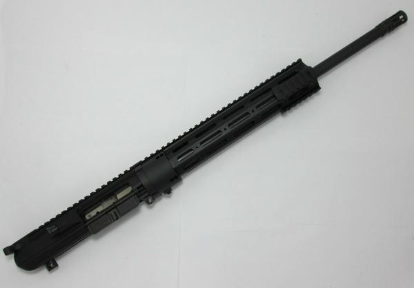 "308 18"" upper with nickel boron BCG 12"" hand rail"