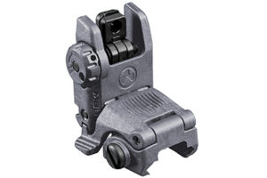 Magpul MBUS Flip Up Sight Gen 2 - Rear in Grey