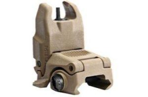 magpul flip-up sight with Elevation adjustment tool Included