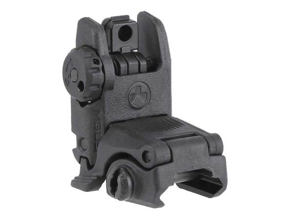magpul mbus gen 2 rear flip up sight black