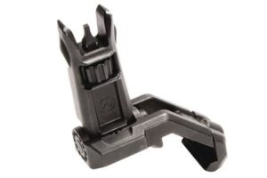 magpul mbus pro 45 degree offset backup front sight black