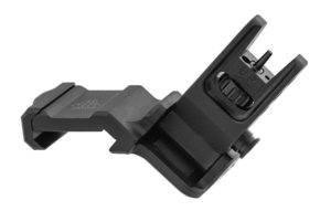 leapers utg accu sync 45 degree ar-15 front flip up sight