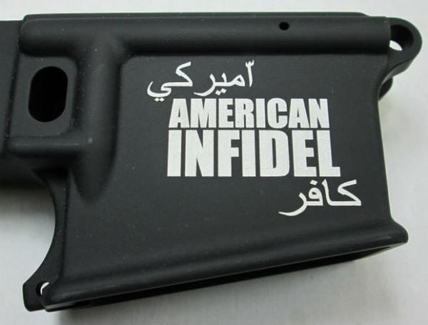 american_infidel_spelled_out ar 15 lower receiver