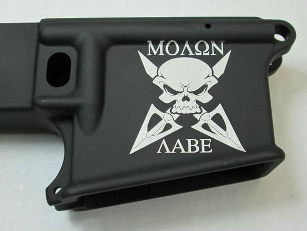 80% lower with laser engraved molon aabe skull