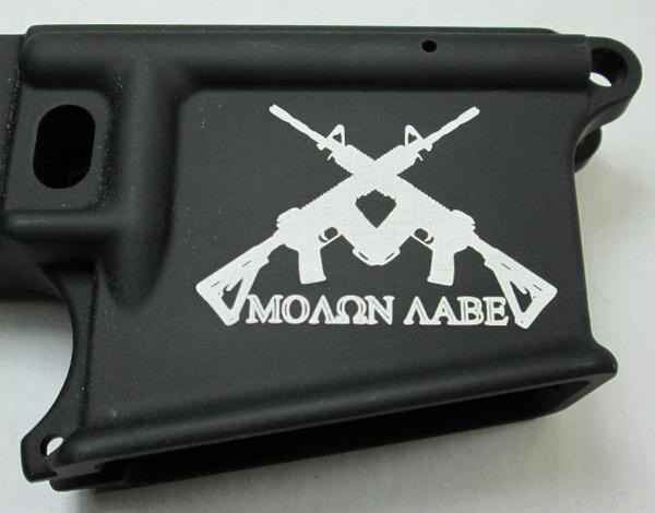 Molon Aabe with rifles 80 percent lower